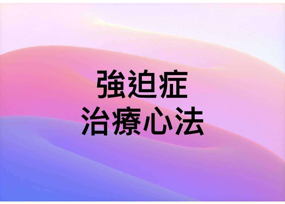 IMG_2019-0409