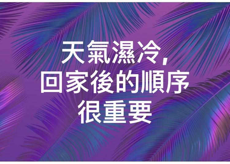 IMG_2019-1221.jpg