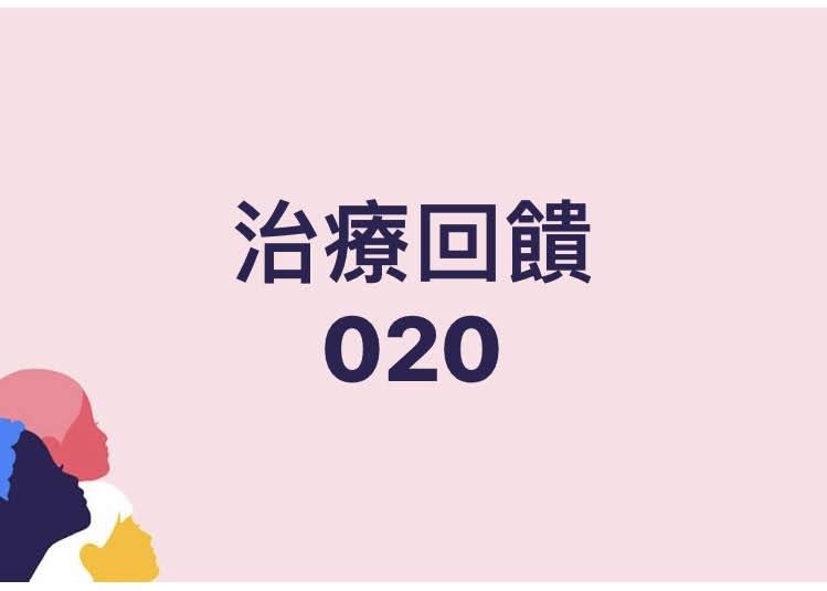 IMG_2020-0120