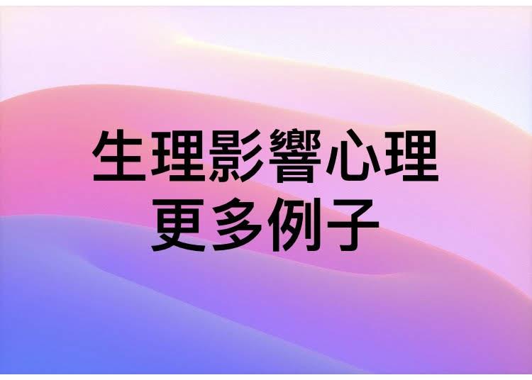 IMG_2020-0220