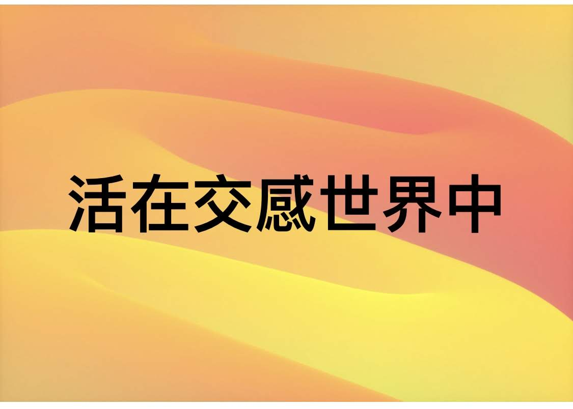 IMG_2020-0224