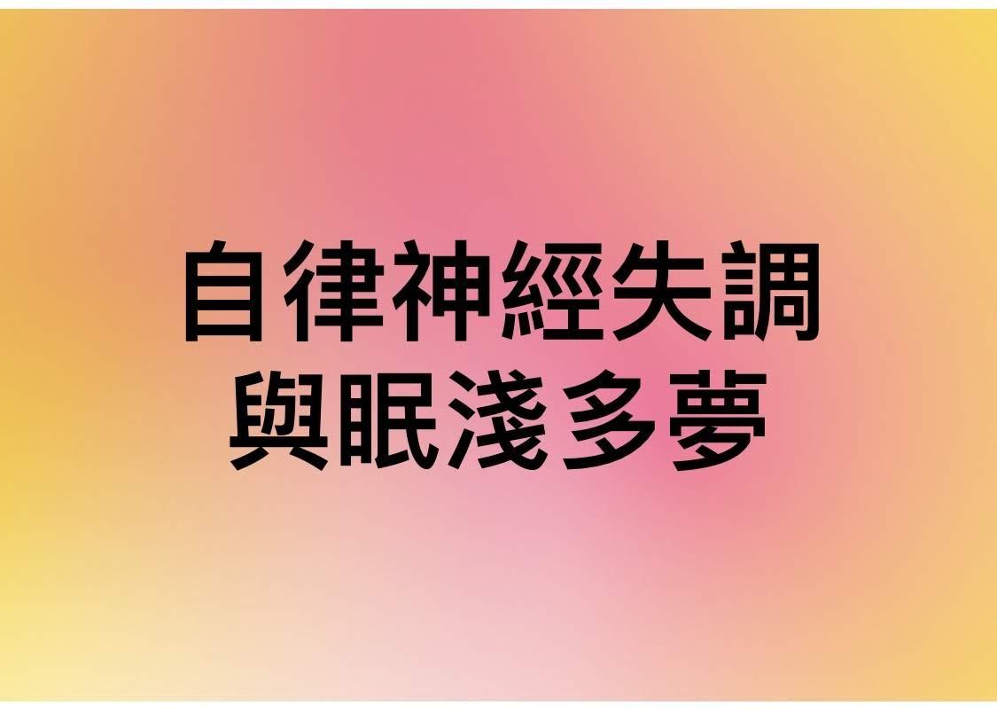 IMG_2020-0225