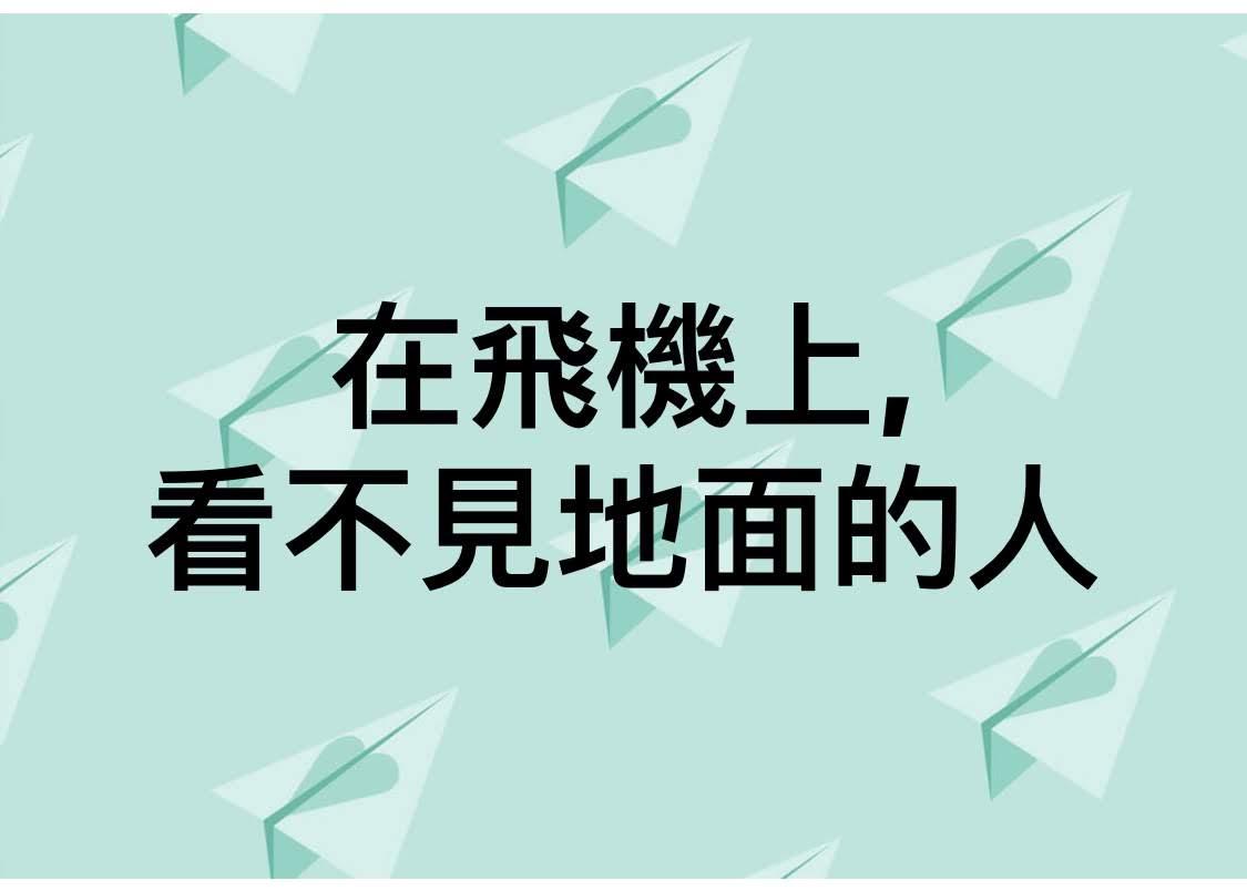 IMG_2020-0226