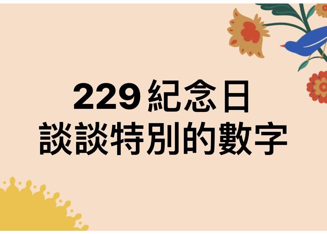 IMG_2020-0229