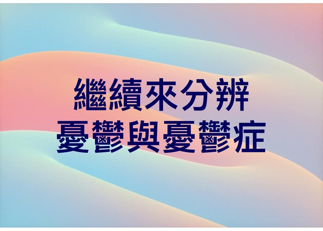IMG_2020-0323