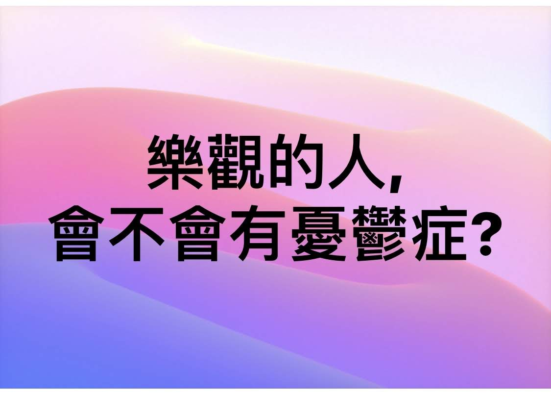 IMG_2020-0326