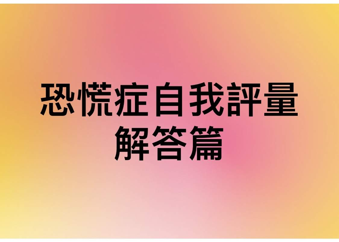 IMG_2020-0412
