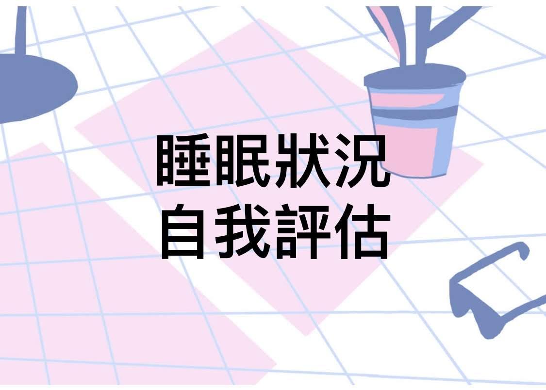 IMG_2020-0419
