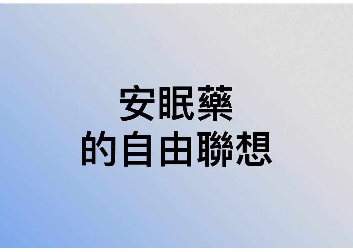 IMG_2020-0423