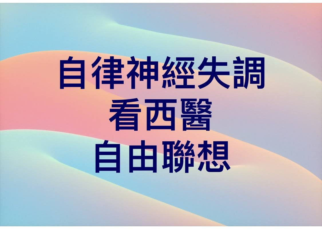IMG_2020-0511
