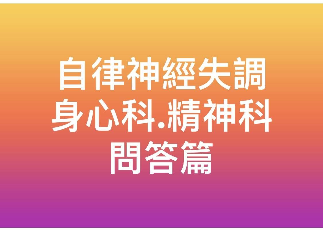 IMG_2020-0515
