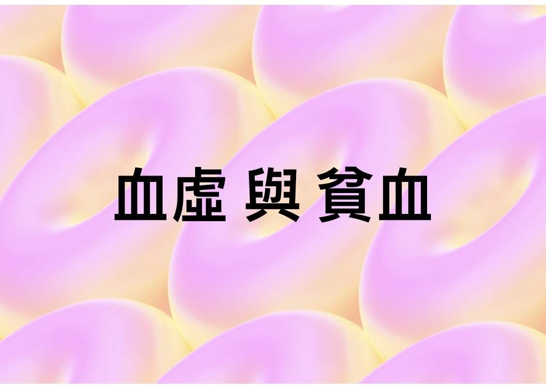 IMG_2020-0516