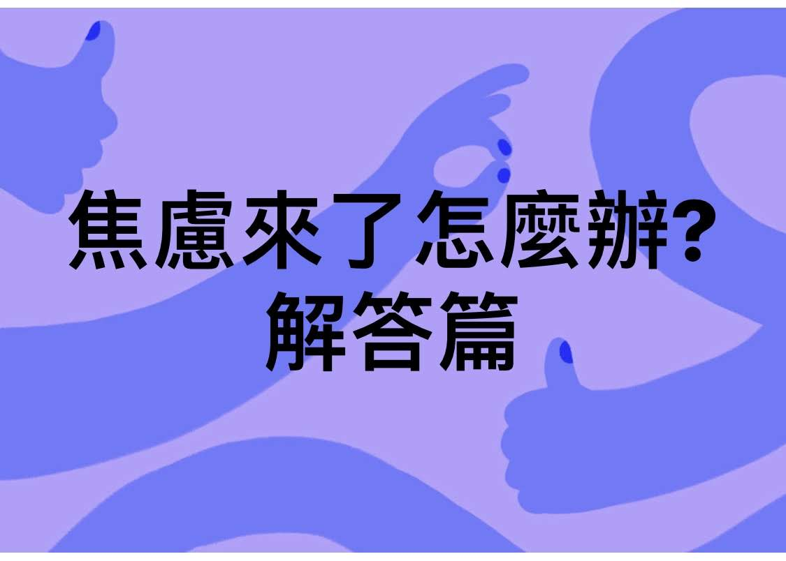 IMG_2020-0518