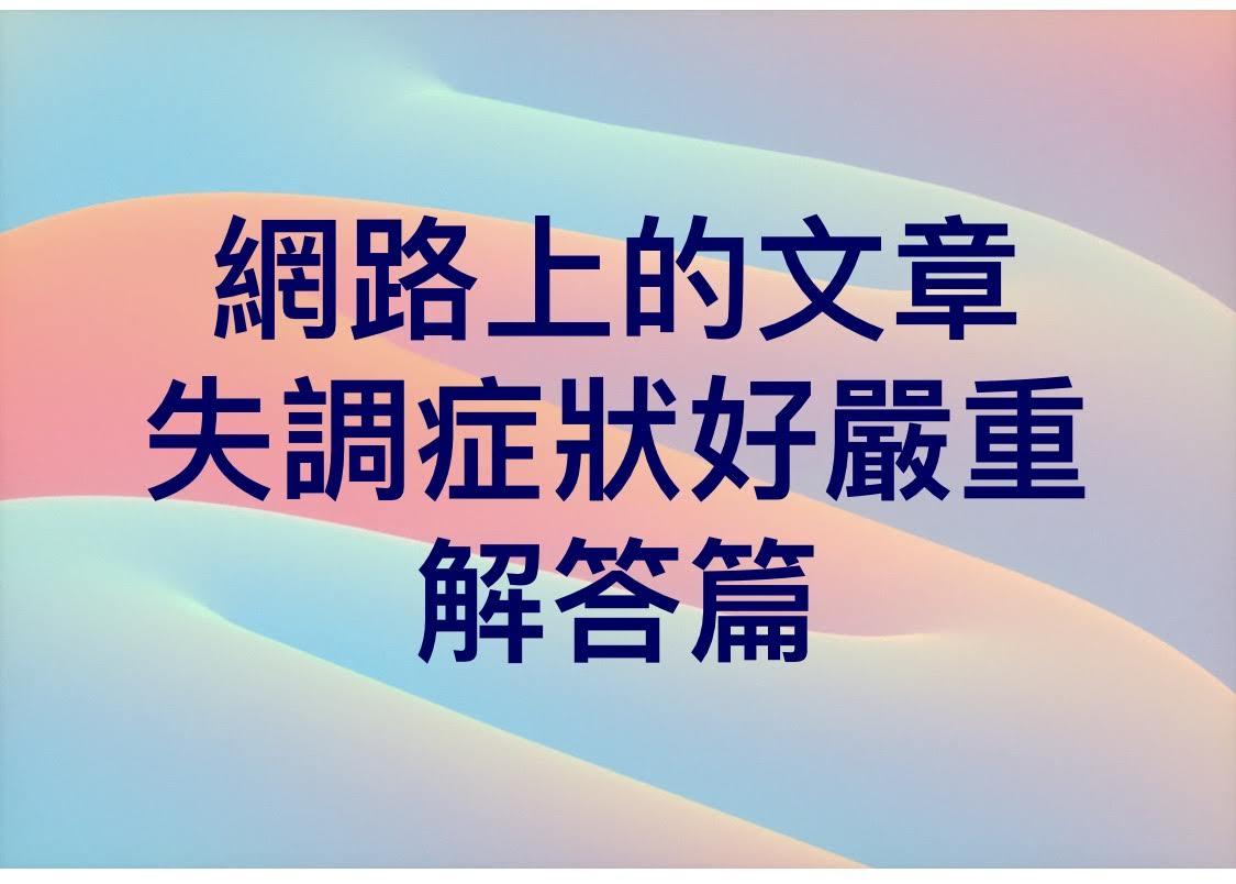 IMG_2020-0521