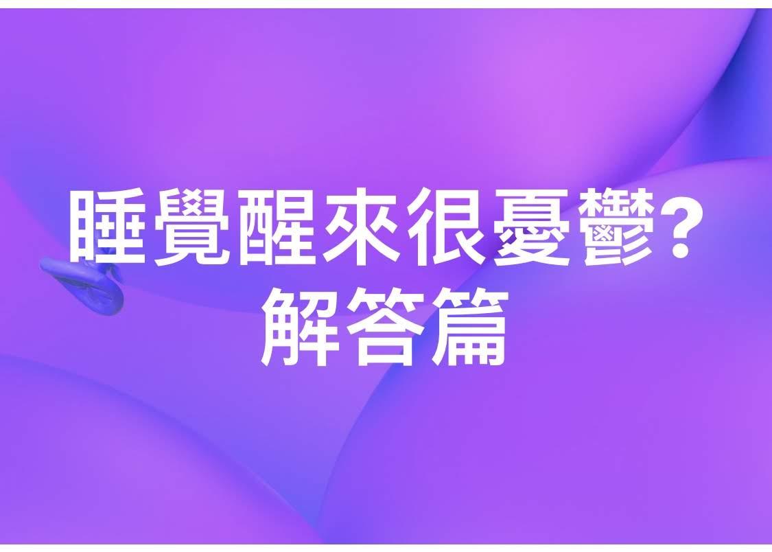 IMG_2020-0525