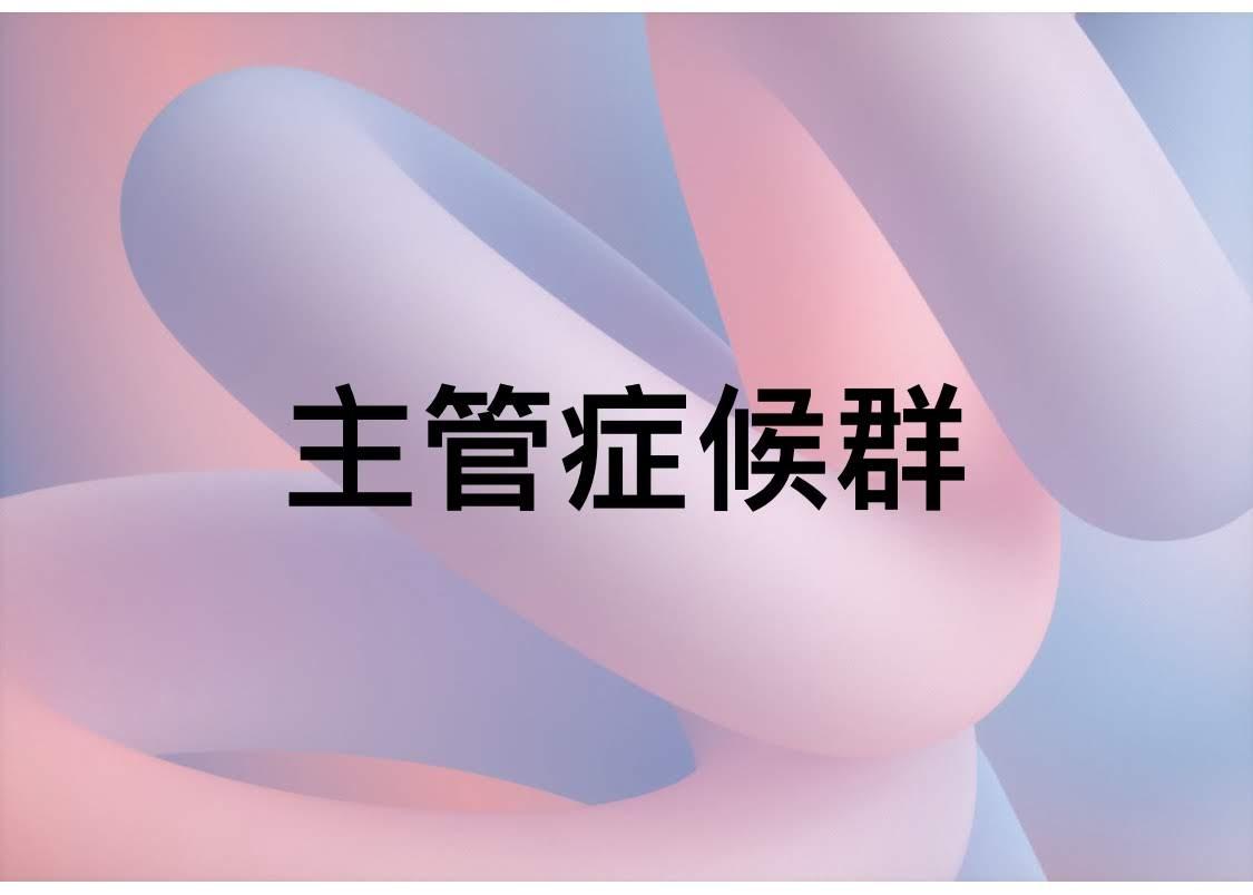 IMG_2020-0528