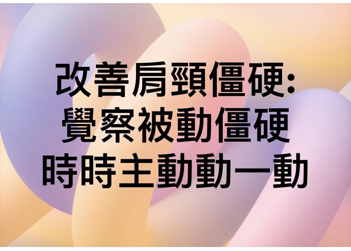 IMG_2020-0614